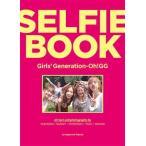 少女時代-OH!GG SELFIE BOOK : 少女時代-OH! GG Book画像