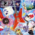 Poppin'Party �����ʥߥ塼���å������̾��ס� 12cmCD Single