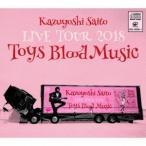 斉藤和義 KAZUYOSHI SAITO LIVE TOUR 2018 Toys Blood Music Live at 山梨コラニー文化ホール 2018.6.2<初回限定豪華 CD