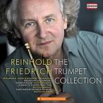 ラインホルト・フリードリヒ トランペット・コレクション CD