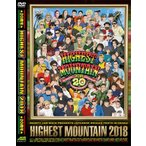 Various Artists MIGHTY JAM ROCK PRESENTS - JAPANESE REGGAE FESTA IN OSAKA ��HIGHEST MOUNTAIN 2018 -20 ��ǯ-�� DVD