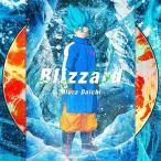 三浦大知 Blizzard<映画「ドラゴンボール超 ブロリー」オリジナルジャケット盤/初回限定クリアジャケット仕様> 12cmCD Single