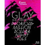 GLAY GLAY × HOKKAIDO 150 GLORIOUS MILLION DOLLAR NIGHT vol.3(DAY1&2) Blu-ray Disc ※特典あり