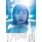 北野日奈子 乃木坂46 北野日奈子 1st写真集『空気の色』 Book