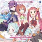大坪由佳 プリンセスコネクト!Re:Dive PRICONNE CHARACTER SONG 07 12cmCD Single