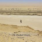 MINGUSS The Farthest Desert CD