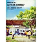 bananaman live one-half rhapsody  DVD
