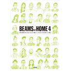 BEAMS AT HOME 4 Book