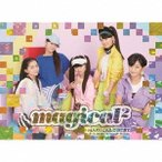 MAGICAL BEST-Complete magical2 Songs- 初回生産限定盤 ライブ盤  CD AICL-3638