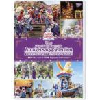 東京ディズニーリゾート 35周年 アニバーサリー セレクション -東京ディズニーリゾート 35周年 Happiest Celebration  -  DVD