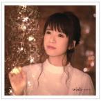 藤田麻衣子 wish〜キボウ〜<通常盤> 12cmCD Single
