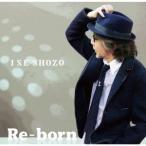 伊勢正三 Re-born CD ※特典あり