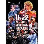 Various Artists U-22 MC BATTLE 2018 FINAL DVD ����ŵ����