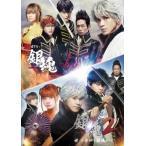 dTVオリジナルドラマ『銀魂』コレクターズBOX [2Blu-ray Disc+DVD]<初回仕様> Blu-ray Disc ※特典あり