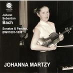 Bach  Johann Sebastian バッハ   無伴奏ヴァイオリンのためのソナタとパルティータ 全曲 ヨハンナ マルツィ 平林直哉復刻 2CD 輸入盤