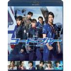 劇場版コード・ブルー -ドクターヘリ緊急救命- Blu-ray Disc ※特典あり
