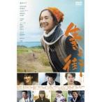 生きる街 DVD