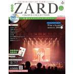 ZARD ZARD CD&DVD コレクション53号 2019年2月20日号 [MAGAZINE+DVD] Magazine