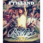 FTISLAND Autumn Tour 2018 -Pretty Girl- at NIPPON BUDOKAN<初回限定仕様> Blu-ray Disc ※特典あり