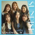 GFRIEND タイトル未定<通常盤/初回限定仕様> 12cmCD Single ※特典あり