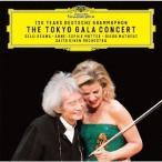 小澤征爾 ドイツ・グラモフォン創立120周年 SPECIAL GALA CONCERT CD