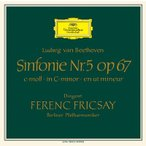 フェレンツ フリッチャイ ベートーヴェン 交響曲第5番 運命 第7番 タワーレコード限定 SACD Hybrid