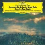 カール ベーム ドヴォルザーク 交響曲第9番 新世界より シューマン 交響曲第4番 タワーレコード限定 SACD Hybrid