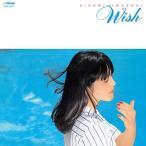 岩崎宏美 WISH 7 タワーレコード限定 CD