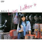 岩崎宏美 Love Letter 2 タワーレコード限定 CD