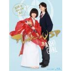 アシガールSP〜超時空ラブコメ再び〜 Blu-ray Disc あり HPXR-350