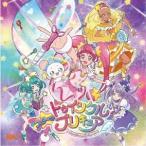 スター トゥインクルプリキュア主題歌シングル CD DVD