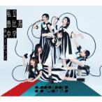 私立恵比寿中学 MUSiC<初回生産限定盤B> CD ※特典あり