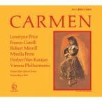ヘルベルト・フォン・カラヤン ビゼー:歌劇「カルメン」(全曲)<完全生産限定盤> SACD
