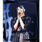 雨宮天 雨宮天 LIVE TOUR 2018 The Only SKY Blu-ray Disc