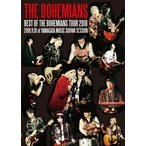THE BOHEMIANS BEST OF THE BOHEMIANS TOUR 2018 2018.11.10 at YAMAGATA MUSIC SHOWA SESSION DVD