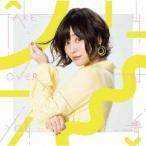 山村響 Take Over You CD