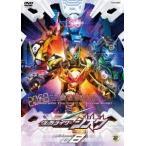 仮面ライダージオウ Volume 08 DVD