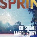 HOTSQUALL March Story<タワーレコード限定> 12cmCD Single