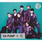 DA PUMP 桜 [CD+DVD]<初回生産限定盤> 12cmCD Single