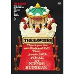 THE BAWDIES Thank you for our Rock and Roll Tour 2004-2019 FINAL at 日本武道館 [DVD+ブックレット]<初回限定盤 DVD ※特典あり