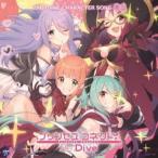 高野麻美 プリンセスコネクト!Re:Dive PRICONNE CHARACTER SONG 08 12cmCD Single ※特典あり