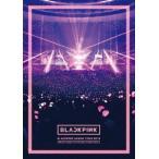 """BLACKPINK BLACKPINK ARENA TOUR 2018 """"""""SPECIAL FINAL IN KYOCERA DOME OSAKA""""""""<通常版> DVD"""