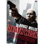 デス ウィッシュ DVD