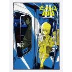 モブサイコ100 II Volume 002 [Blu-ray Disc+CD]<初回仕様版> Blu-ray Disc ※特典あり