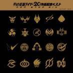 Various Artists ╩┐└о▓╛╠╠ещеде└б╝20║ю╔╩╡н╟░е┘е╣е╚бу─╠╛я╚╫бф CD
