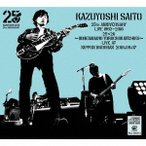 ��ƣ�µ� KAZUYOSHI SAITO 25th Anniversary Live 1993-2018 25��26 �����줫���������ӡ������� Live at ������ƻ CD