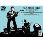 ��ƣ�µ� KAZUYOSHI SAITO 25th Anniversary Live 1993-2018 25��26 �����줫���������ӡ������� Live at ������ƻ Blu-ray Disc