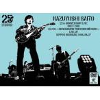 ��ƣ�µ� KAZUYOSHI SAITO 25th Anniversary Live 1993-2018 25��26 �����줫���������ӡ������� Live at ������ƻ DVD