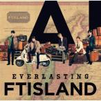 FTISLAND EVERLASTING [CD+DVD]<初回限定盤B> CD ※特典あり