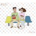 あいみょん ハルノヒ<初回限定盤(クレヨンしんちゃん盤)> 12cmCD Single ※特典あり